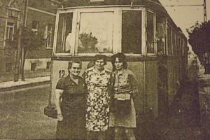 Kép: Smidt Múzeum